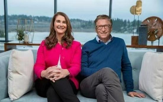 比尔·盖茨夫妇正式离婚逾1500亿美元资产怎么分割